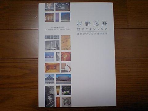 murano_guide.jpg
