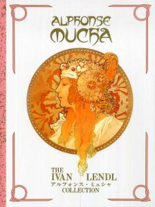 musha_lendl_collection.jpg