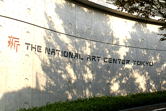 nact_logo.jpg