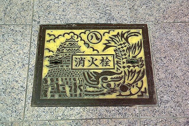 nagoya_shokasen.jpg