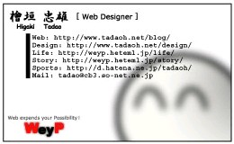 namecard2_s.jpg