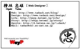 namecard3_s.jpg