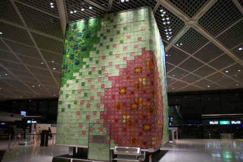 narita_airport1_obj1.jpg