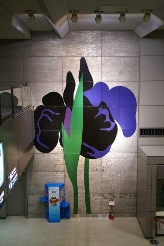 narita_airport2_obj1.jpg
