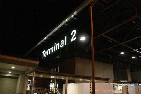 narita_airport2_outside.jpg