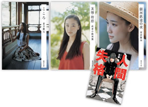 natsuichi07_cover.jpg