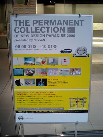 ndp_pc_poster.jpg