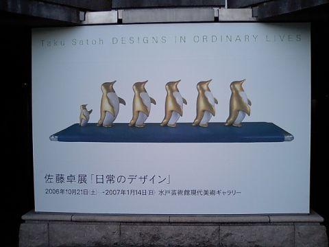 nichijo_no_design.jpg