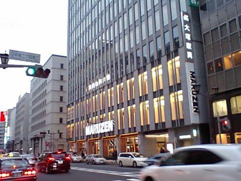 nihonbashi_maruzen.jpg