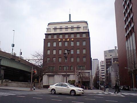 nihonbashi_nomurashoken.jpg