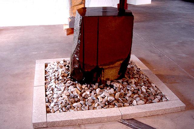 ny_isamu_fountain.jpg