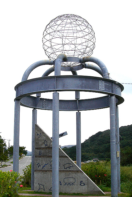 okinawa_meridian2.jpg