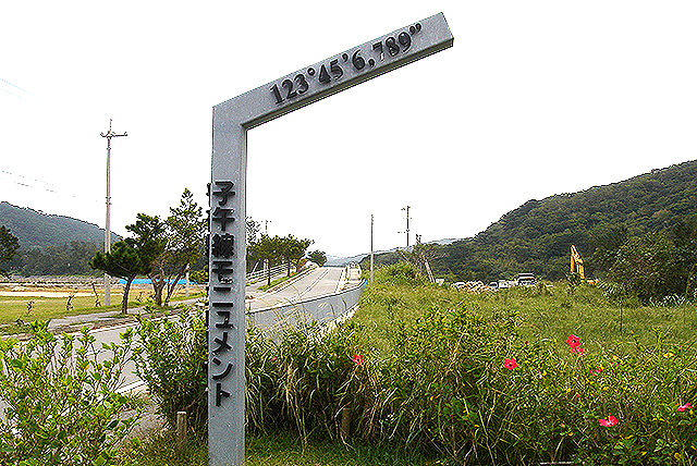 okinawa_meridian4.jpg