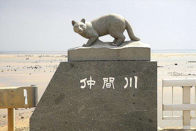 okinawa_nakamagawa.jpg