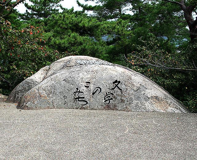 onomichi_senkoji4_bkomichi.jpg