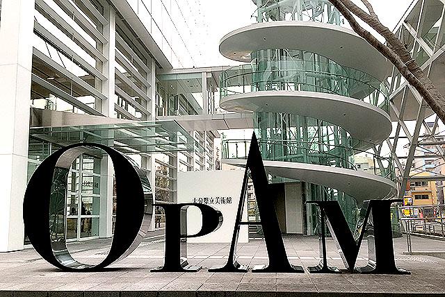 opam_board2.jpg