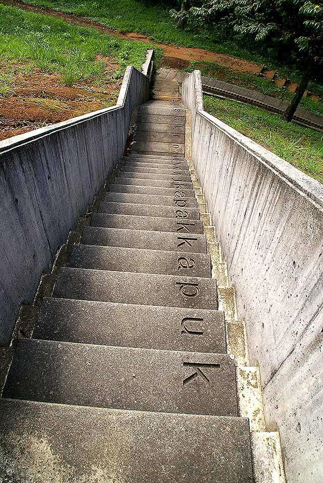 outsideline_stair.jpg