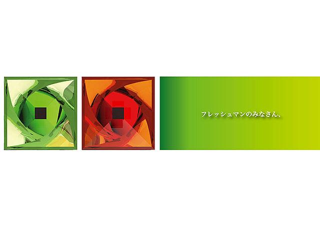 perfume_ad1.jpg