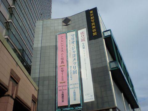 picture_museum.jpg