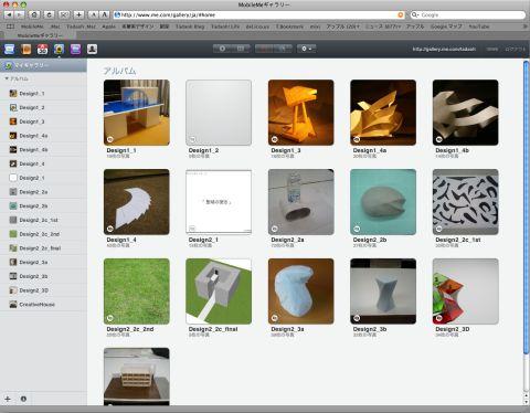 portfolio_me.jpg