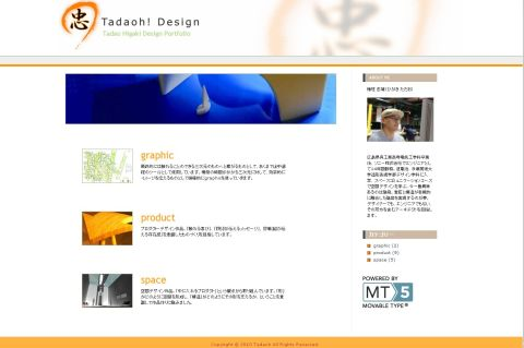 portfolio_web_thum.jpg