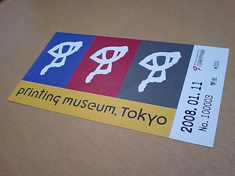 printingmuseum_chicket.jpg