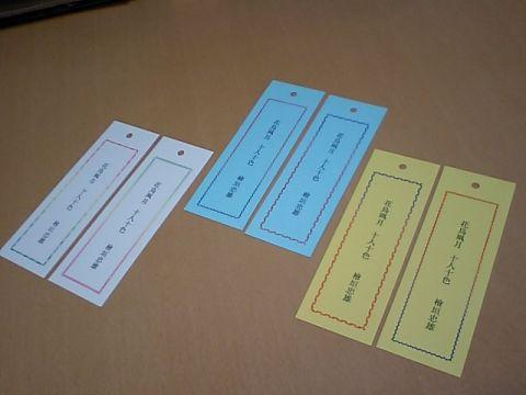 printingmuseum_print3.jpg