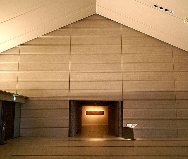 sagawamuseum_hirayama_entrance2.jpg
