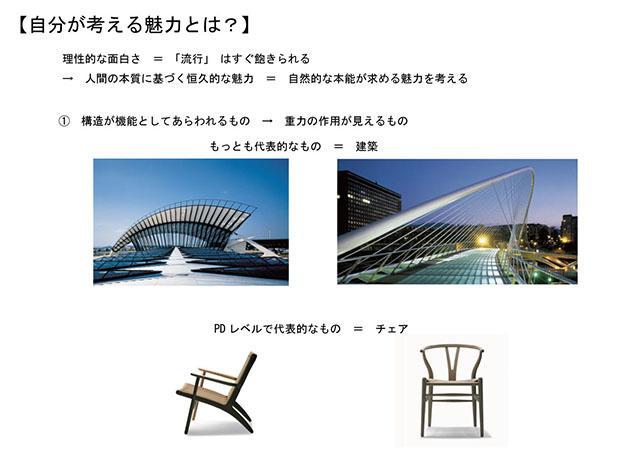 sc3_tue2_concept_1.jpg
