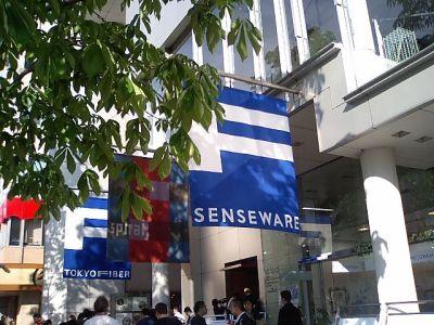 senseware1.jpg