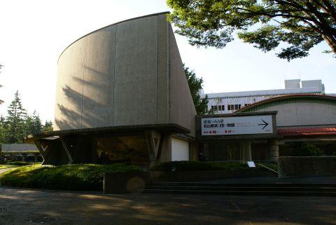 setagaya_museum.jpg