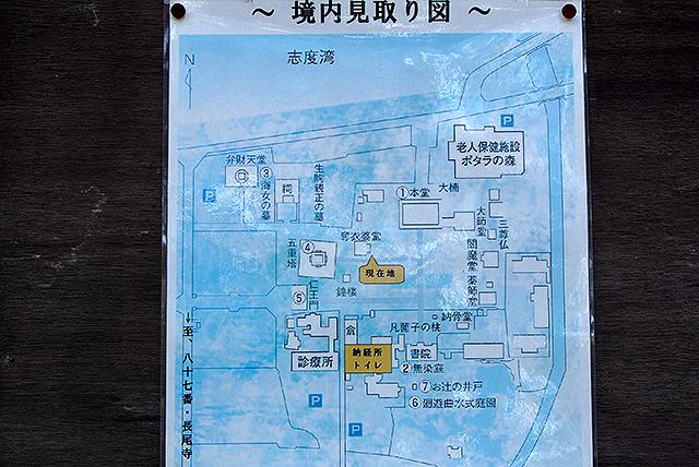 shidoji_map.jpg