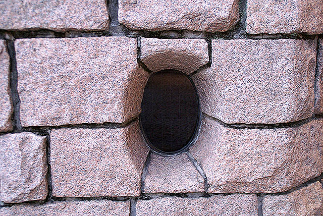 shotomuseum_stonewall.jpg