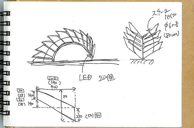 sketch090122.jpg