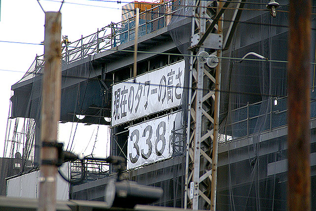 skytree_height.jpg