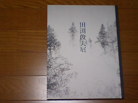 tabuchitoshio_takashimaya_guide.jpg