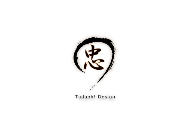 tadaoh_sign_web.jpg
