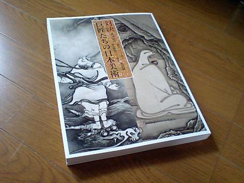taiketsu_guide.jpg