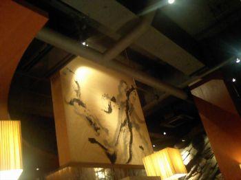 takanawa_wing.jpg