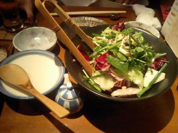 takanawa_wing2.jpg