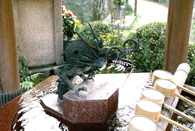 tamagawast_tokoin_chozuya_dragon.jpg