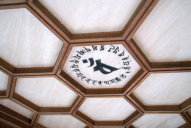 tamagawast_tokoin_chozuya_roof.jpg