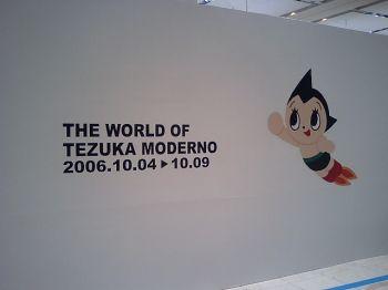 tezuka_moderno.jpg