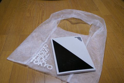 tide08_bag_book.jpg