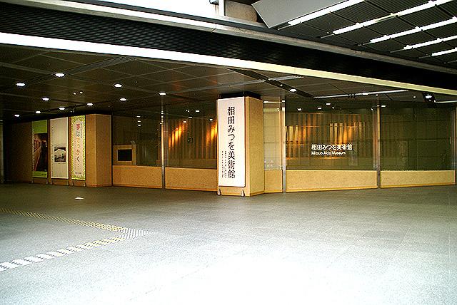 tif_aidamitsuomuseum.jpg