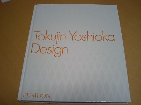 tokujin_book.jpg