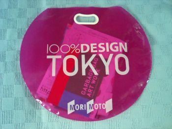 tokyodesignweek_bag.jpg