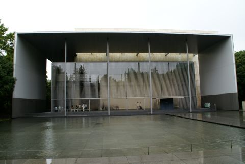 tokyonationalmuseum_horyujihomotsukan.jpg