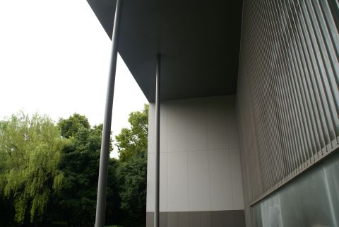 tokyonationalmuseum_horyujihomotsukan_up.jpg