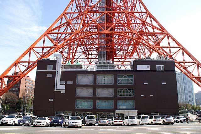 tokyotower5.jpg